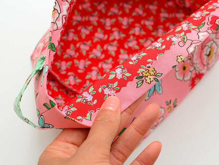 Easy Fabric Basket Tutorial by Nadra Ridgeway of ellis & higgs